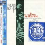 Don Wilkerson - Preach Brother [Limited Release] (Japan Import)