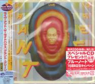 Grant Green - Live At The Lighthouse [Limited Release] (Japan Import)