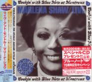 Marlena Shaw - Live At Montreux [Limited Release] (Japan Import)