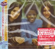 Lou Donaldson - Pretty Things [Limited Release] (Japan Import)