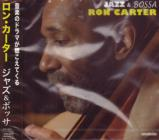 Ron Carter - Bossa Nova Album  (Japan Import)