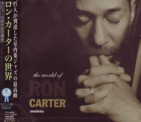 Ron Carter - Ron Carter no Sekai  (Japan Import)