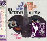 Bill Evans - Ivory Hunters [Limited Release] (Japan Import)