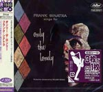 Frank Sinatra - Only The Lonely [Limited Release] (Japan Import)