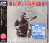 Grant Green - Latin Bit (Japan Import)