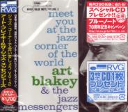 ART BLAKEY AND THE JAZZ MESSENGERS - Meet You At The Jazz Corner Of The World Vol.2 (Japan Import)