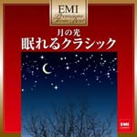 Classical V.A. - Classics For Sleeping - Clair De Lune (Japan Import)