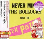 Sex Pistols - NEVER MIND THE BOLLOCKS [Limited Pressing] (Japan Import)