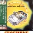 Beastie Boys - Hallo Nasty [Limited Pressing] (Japan Import)