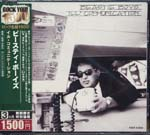 Beastie Boys - Ill Communication [Limited Pressing] (Japan Import)