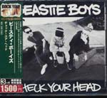 Beastie Boys - Check Your Head [Limited Pressing] (Japan Import)