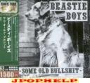 Beastie Boys - Some old bullshit [Limited Low-priced Edition] (Japan Import)