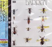 Syd Barret - Barret (Japan Import)