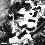 Japan - Oil On Canvas [Limited Pressing] (Japan Import)