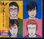 Blur - Blur: The Best Of [Limited Pressing] (Japan Import)