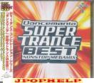 V.A. - Dancemania SUPER TRANCE BEST (Japan Import)