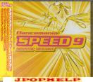 VARIOUS - DANCEMANIA SPEED 9 (Japan Import)
