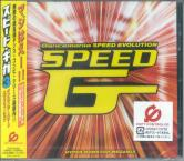 V.A. - SPEED G 3 (Japan Import)