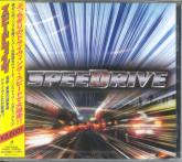 V.A. - Speedrive (Japan Import)