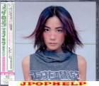 Faye Wong - CHAN YOU-REPACKAGED Special Edition (Japan Import)