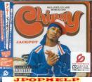 CHINGY - JACKPOT (SPECIAL EDITION) [CD+DVD] (Japan Import)