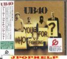 UB40 - WHO YOU FIGHTING FOR  (Japan Import)