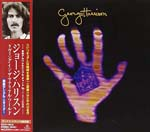 George Harrison - Living In The Material World (Japan Import)