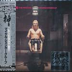 The Michael Schenker Group - The Michael Schenker Group [Cardboard Sleeve] (Japan Import)