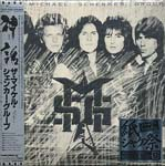 The Michael Schenker Group - MSG [Cardboard Sleeve] (Japan Import)