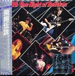 The Michael Schenker Group - One Night at Budokan [Cardboard Sleeve] (Japan Import)