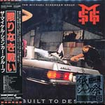 The Michael Schenker Group - Built to Destroy [Cardboard Sleeve] (Japan Import)