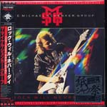 The Michael Schenker Group - Rock Will Never Die [Cardboard Sleeve] (Japan Import)