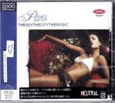 V.A. - Paris-The Sex, The City, The Music (Japan Import)