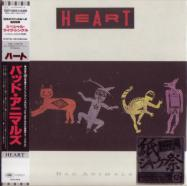 HEART - Bad Animals [Cardboard Sleeve] (Japan Import)