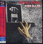 Gentle Giant - Free Hand [Cardboard Sleeve (mini LP)] [SHM-CD + DVD-AUDIO] [Limited Release] (Japan Import)