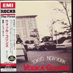 Vodka Collins - Tokyo New York [Cardboard Sleeve] (Japan Import)