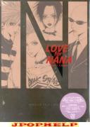 V.A. - LOVE for NANA - Only 1 Tribute [Limited Release] (Japan Import)