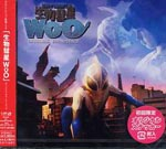 Original Soundtrack - Seibutsu Suisei WoO Original Soundtrack (Japan Import)