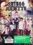 SHINee - Juliette [w/ DVD+PHOTO BOOKLET, Limited Edition / Type-A] (Japan Import)
