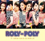 T-ARA - Roly-Poly (Japanese Ver.) [w/ DVD, Limited Edition / Type-B] (Japan Import)