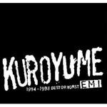 Kuroyume - EMI 1994-1998 Best Or Worst +2 (Title subject to change) [SHM-CD] [Limited Release] (Japan Import)