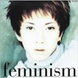 Kuroyume - feminism [SHM-CD] [Limited Release] (Japan Import)