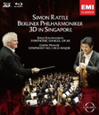 Simon Rattle (conductor) / Berlin Philharmonic Orchestra - Mahler: Symphony No. 1 / Rachmaninov: Symphonic Dances [Blu-ray] [3D] BLU-RAY (Japan Import)