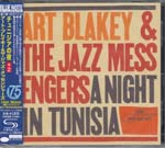 Art Blakey & The Jazz Messengers - A Night In Tunisia [SHM-CD] (Japan Import)