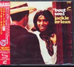 Jackie McLean - Bout Soul +1 [SHM-CD] (Japan Import)