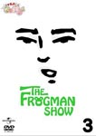 Animation - The Frogman Show: Kofun Gal no Coffy Vol.3 DVD (Japan Import)