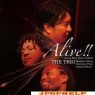 Makoto Ozone The Trio - ALIVE!! - Live At Blue Note Tokyo [w/ CD, Limited Edition] DVD (Japan Import)