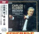 Carlos Kleiber (conductor), Concertgebouw Orchestra Amsterdam - Beethoven: Symphonies Nos. 4 & 7 DVD (Japan Import)