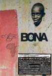 Richard Bona - AFRICAN TALE (Japan Import)