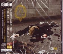 Dali - core [Limited Release] (Japan Import)